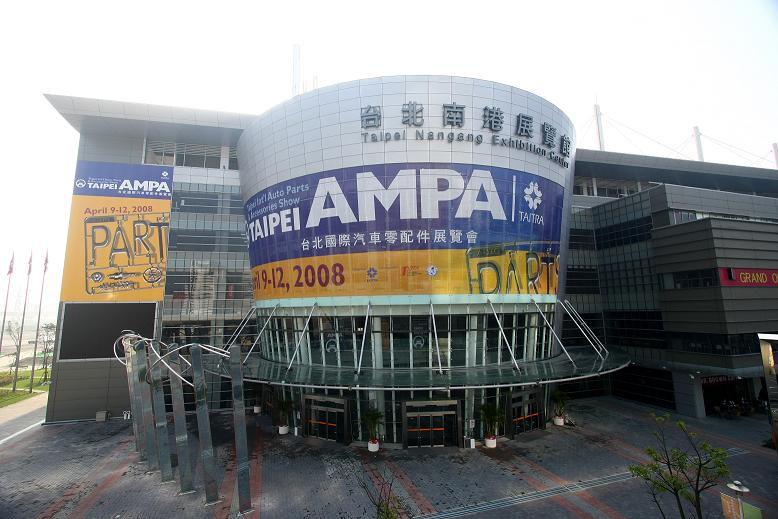 AMPA Green Power