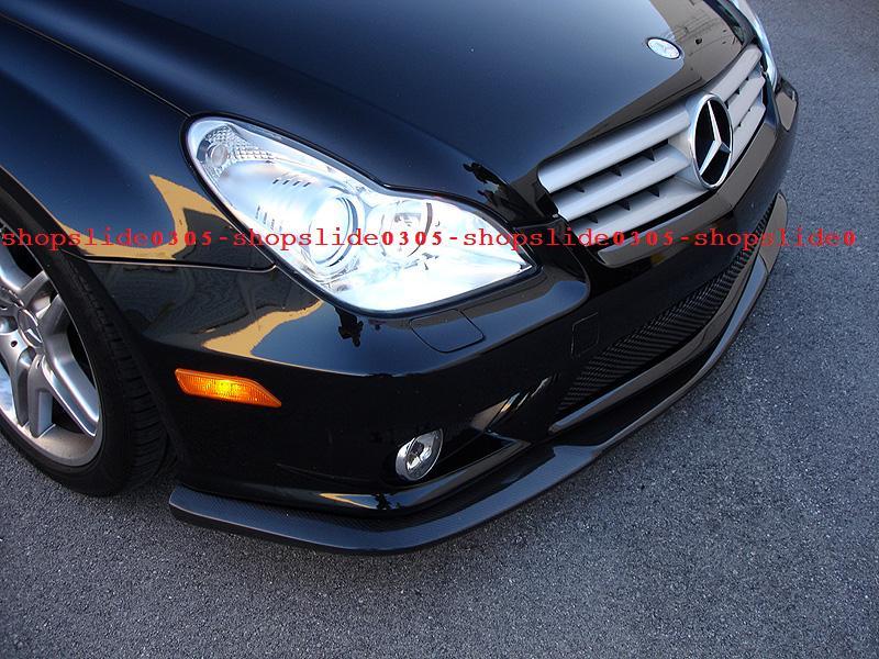 W219 CLS55 CLS63 CLS500 CLS550用カーボンフロントリップ入荷